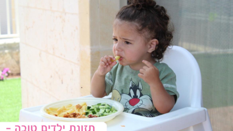 תזונת ילדים טובה – הבסיס להרגלי חיים בריאים